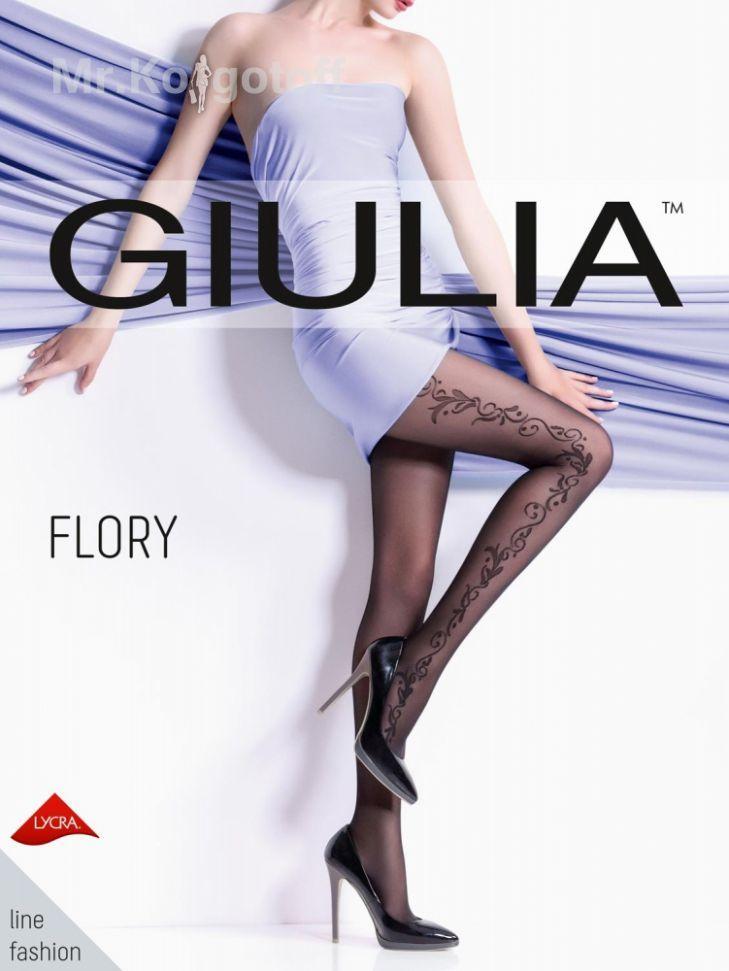 Колготки Giulia Flory 10