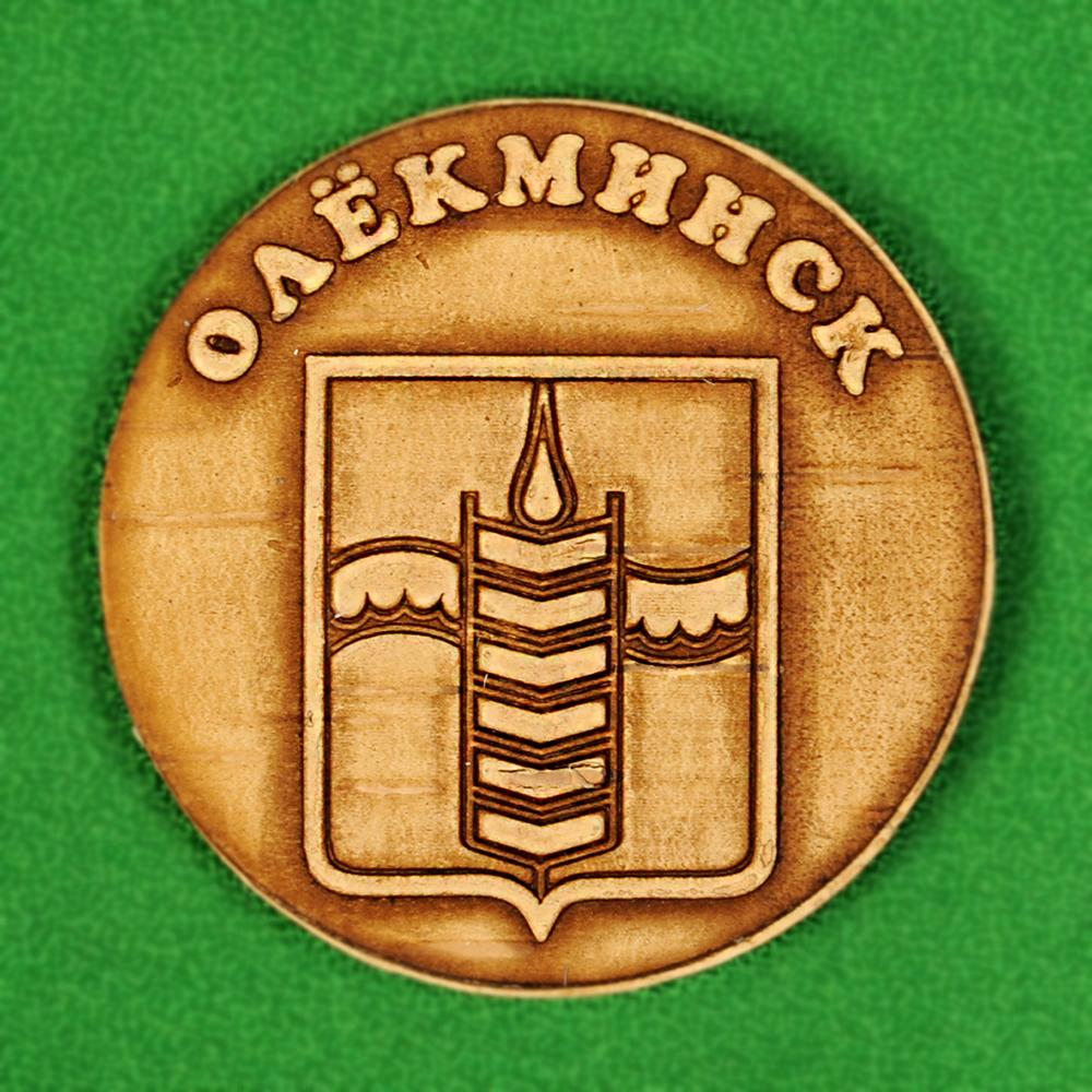 Магнит Олёкминск герб