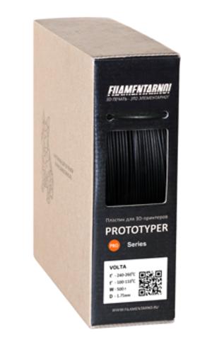 Пластик Filamentarno! Volta токопроводящий. Цвет черный, 1.75 мм, 500 грамм