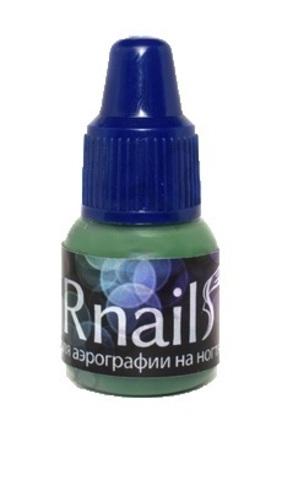 Краска для аэрографии 11 - Малахит (темно-зеленый) 10 мл