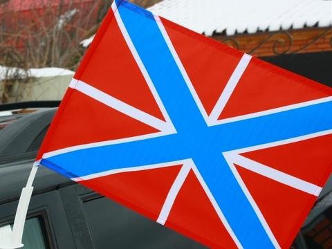 Гюйс ВМФ России 30х40см с креплением на боковое стекло автомобиля