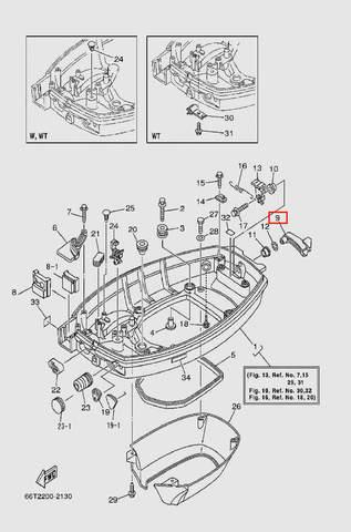 Ручка защелки колпака для лодочного мотора T40 Sea-PRO (13-9)