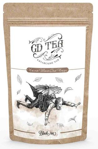 GD Tea Чжень шань сяо чжун 56 г