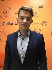 Кочергин Кирилл Олегович