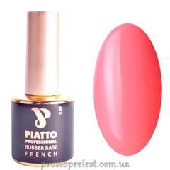 Piatto Rubber Base French №4 9 ml - Основа френч №4 9 мл