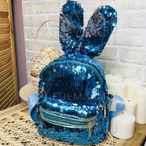 Рюкзак с пайетками и ушами Заяц меняет цвет Голубой-Серебристый