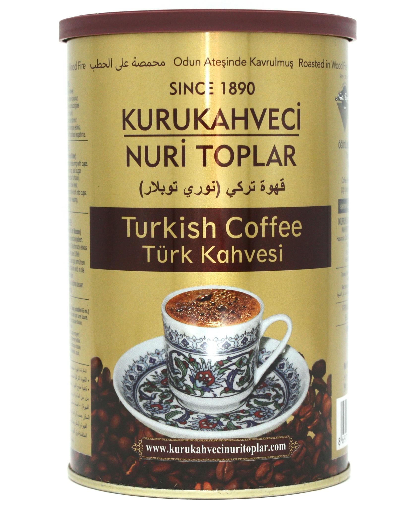 Турецкий кофе Турецкий кофе молотый, Nuri Toplar Turkish, 500 г import_files_48_48a2def8d9e211e9a9b6484d7ecee297_c2b1d525ebee11e9a9b7484d7ecee297.jpg