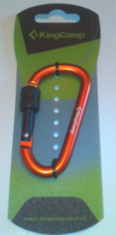 брелок Kingcamp D-Shape Carabiner 8010
