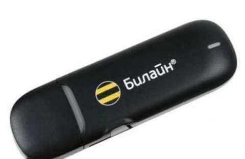 Huawei E3131 3G HSPA+ USB модем (любая СИМ) уцененный