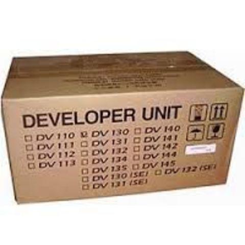 Kyocera DV-540Y Блок проявки жёлтый для принтеров Kyocera FS-C5100DN / FS-C5150DN на 100 000 страниц