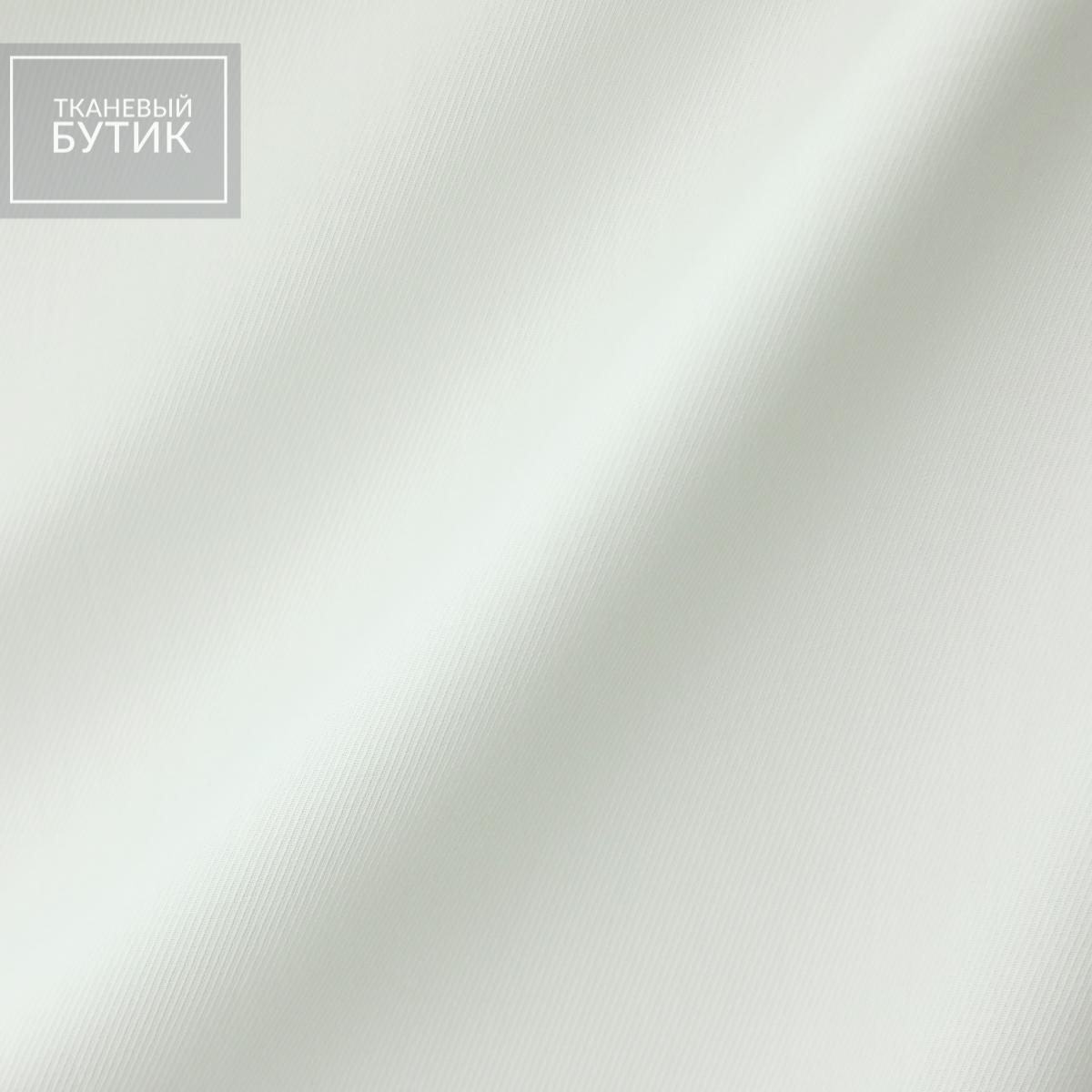 Мягкий белый хлопок в диагональ