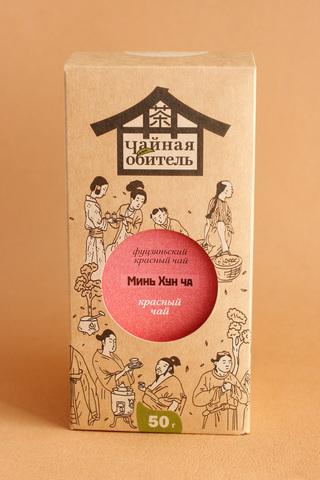 Минь Хун в коробке 50 г