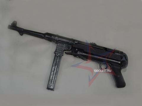 Охолощенный ПП МП-40