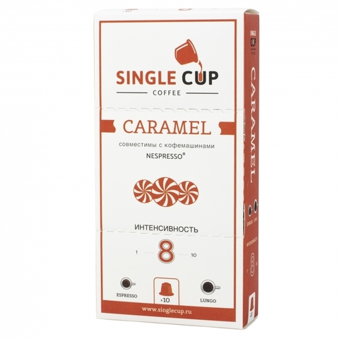 Кофе в капсулах SINGLE CUP COFFEE Caramel