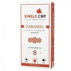 SINGLE CUP COFFEE Caramel