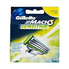 Кассеты Gillette Mach3 Sensitive 2 шт