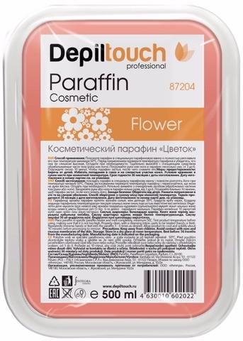 Парафин косметический «Цветочный» в ванночке 500 мл. (Depiltouch)