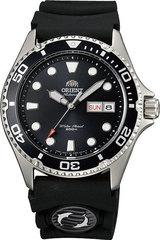 Наручные часы Orient Ray II FAA02007B9