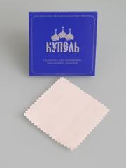 Купель (салфетка для украшений)