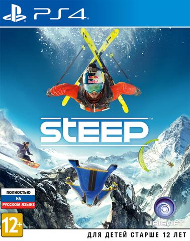 Sony PS4 Steep (русская версия)