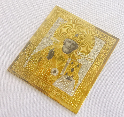 Икона Николай Чудотворец карманная