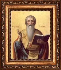 Антипа Пергамский, епископ священномученик. Икона на холсте.