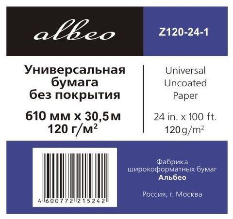 Рулонная бумага Albeo 0,610х30,5 (Z120-24-1) без покрытия