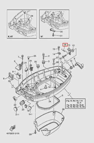 Пружина защелки колпака для лодочного мотора T40 Sea-PRO (13-16)