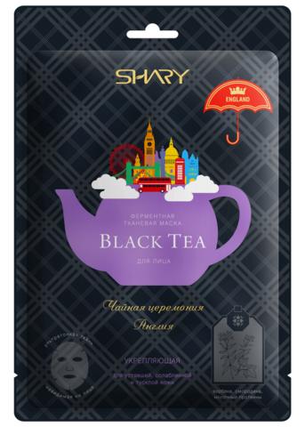 Shary Маска ферментная BLACK TEA укрепляющая 25г