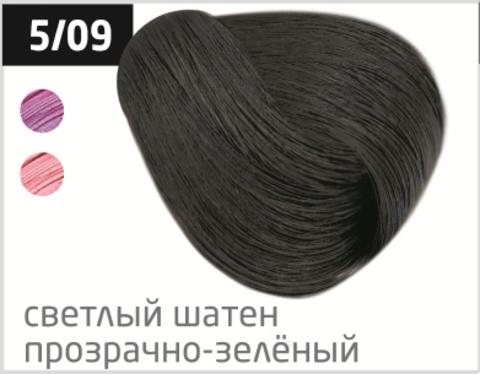 OLLIN performance 5/09 светлый шатен прозрачно-зеленый 60мл перманентная крем-краска для волос