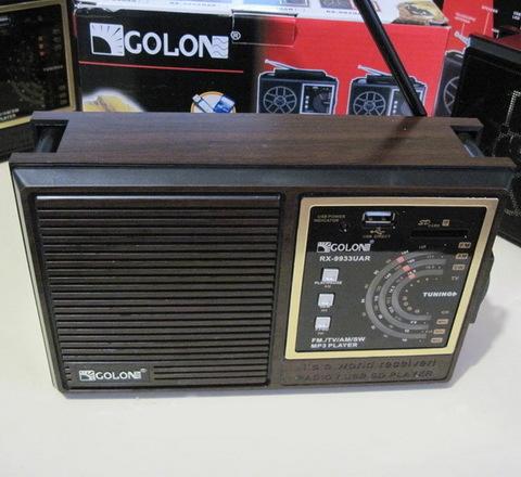 Радиоприемник RX-9933 UAR