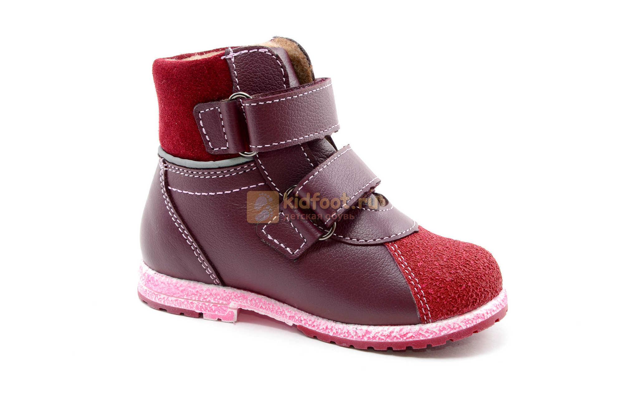 Ботинки для девочек Лель (LEL) из натуральной кожи на байке на липучках цвет бордо