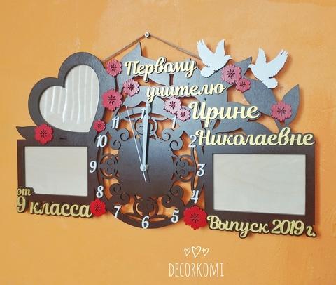Фоторамка из дерева для учителя