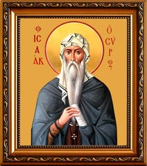Исаак Сирин, Ниневийский преподобный. Икона на холсте.