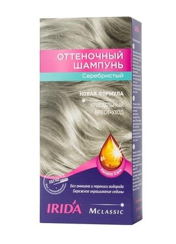 Irida Irida М classic Оттеночный шампунь для окраски волос Серебристый 3*25мл
