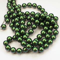 5810 Хрустальный жемчуг Сваровски Crystal Scarabaeus Green круглый 10 мм
