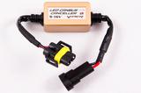 LED Canbus H11 для ламп головного света.шт