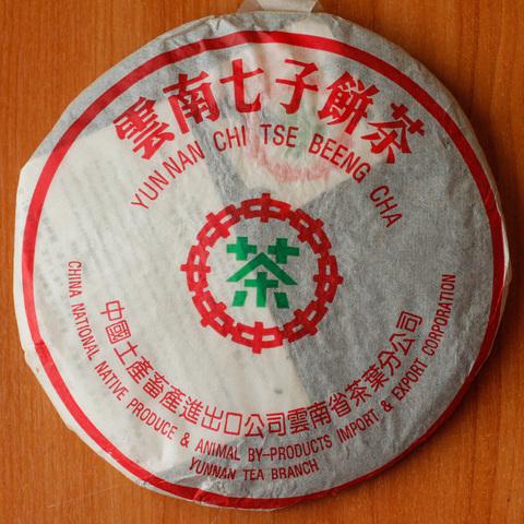 Чжун Ча Люй Инь Шу бин, 2007,357г