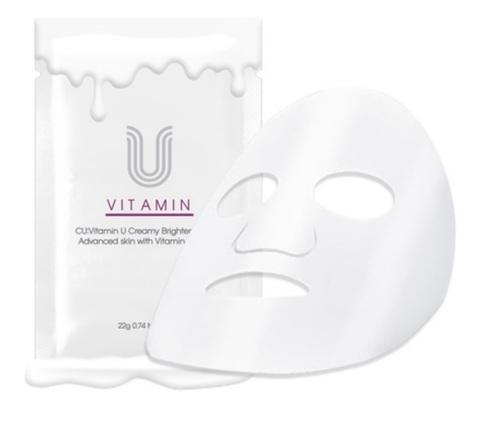 Набор масок для Сияния Кожи CU: Vitamin U Creamy Brightening Mask