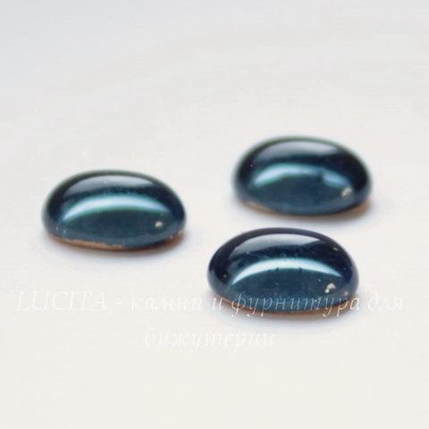 Кабошон овальный Чешское стекло, цвет - темно-синий, 8х6 мм