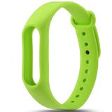 Цветные браслеты для фитнес-трекера Smart Band 2 (Салатовый)