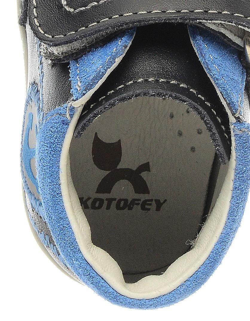 Ботинки для мальчиков Котофей 152134-21 из натуральной кожи на липучке цвет синий