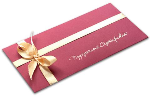 101 Идея Красоты Подарочный сертификат на сумму 1000 руб