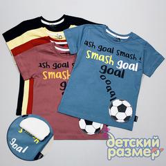 Футболка (интерактив)