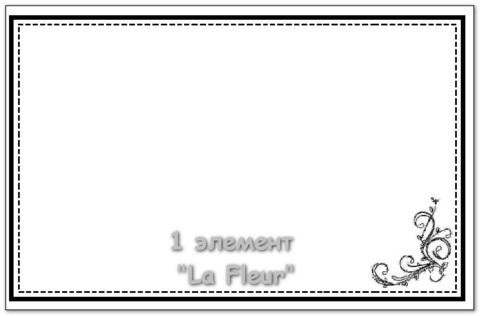 прямоугольный кожаный бювар 67*35 см
