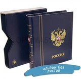 Альбом для монет OPTIMA с шубером, с Гербом и надписью Россия, синий