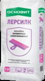 ОСНОВИТ ЛЕРСИЛК Т-37 Шпаклевка  полимерная супербелая 20кг
