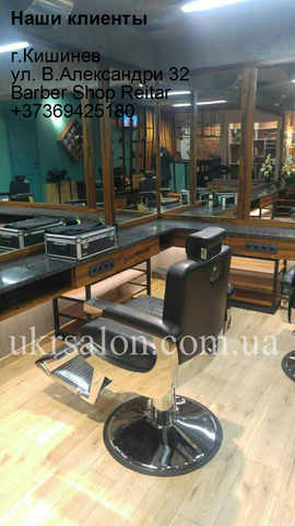 Фото 5 интерьера Barber Shop Reitar