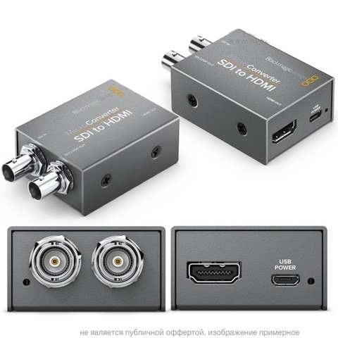 Конвертер Blackmagic Design Micro Converter SDI to HDMI с источником питания