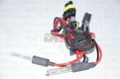Ксеноновая лампа для линз (G1,G3,G5) 5000К (Короткая), шт